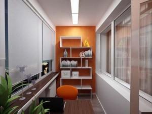 Balconul – birou
